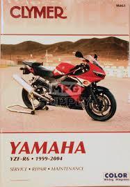cm461 99 04 yamaha yzf r6 repair maintenance manual