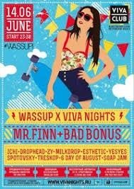 #WASSUP! х VIVA NIGHTS   14 ИЮНЯ   VIVA CLUB   ВКонтакте
