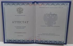 Закон о дипломе о высшем образовании прибывших в Астраханскую губернию до 1798 г чувашская ветвь Есть запись Николай Васильев сын закон о дипломе о