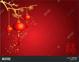 Chinese New Year Ppt Chinese New Year Ppt Template Vast Chinese Background For Powerpoint