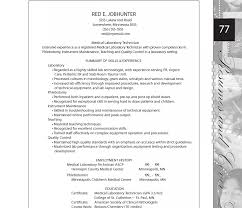 Medical Lab Technician Resume Skills Sidemcicek Com Sample Entry