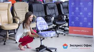 Обзор детского <b>кресла Бюрократ KD</b>-<b>2</b> - YouTube