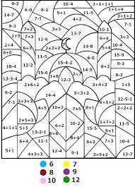 math coloring pages pdf bgcentrum 191331