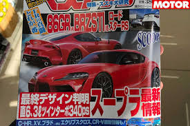 New Toyota Supra specs from Japan | MOTOR