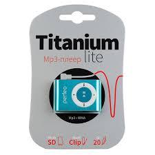 MP3 <b>плеер Perfeo Titanium Lite</b>, голубой — купить в интернет ...
