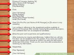 image titled write a cover letter for a receptionist job step 4 how to write a cover letter step by step