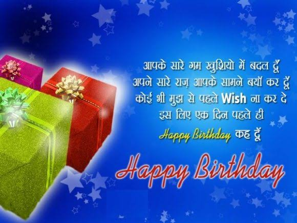 birthday wishes in hindi for lover