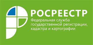 Кадастровая палата Официальный сайт Администрации Тацинского района