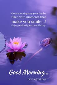 50 Good Morning Quotes And Wishes With Beautiful Images 3 Daily