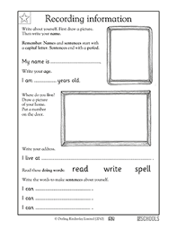 All About Me Worksheets Pdf Free Printable Kindergarten Writing Worksheets Word Lists