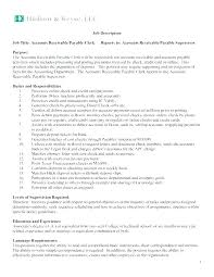 Account Receivable Resume Awesome Accounts Payable And Receivable Resume Account Payable Resume Sample