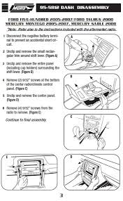 2005 ford 500 wiring diagram 2005 image wiring diagram watch more like radio 2005 ford 500 on 2005 ford 500 wiring diagram