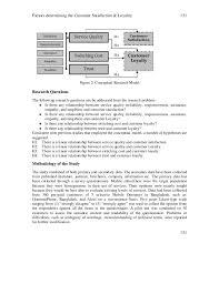 essay customer loyalty loyalty essays premiumessays net history sample essay on impacts loyalty essays premiumessays net history sample essay on impacts