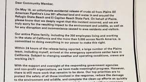 Santa Barbara Area Residents Receive Apology Letter From All