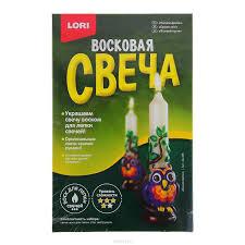 """Набор для изготовления восковой <b>свечи Lori</b> """"Лесной филин ..."""