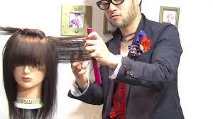 自宅で髪を軽くする方法 すきバサミの使い方 毛先がペラペラバラバラ