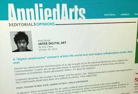 applied arts opinion essay enter digital art world of eeps applied arts opinion essay enter digital art 2014