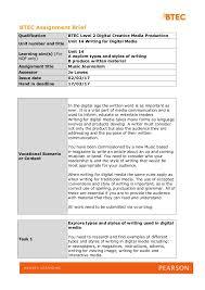 essay on history of banking internet