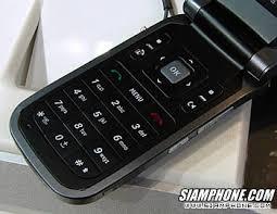 LG KU730 โทรศัพท์มือถือ - สยามโฟน.คอม