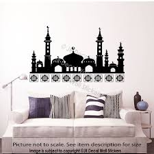 islamic wall art stickers mosque shape arabic patterns art decals home decor jrd qv  on vinyl wall art decals graphics stickers with islamic wall art sticker mosque shape arabic vinyl wall art home