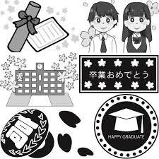 卒業 イラスト 無料 桜や白黒 綺麗でおしゃれな卒業イラスト素材
