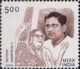 Taraka Rama Rao Nandamuri Tingu Ranga Movie