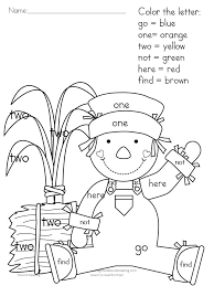 6f5847d48fdc35b94a3c44facce2ce01 fall coloring pages coloring sheets the 45 best images about sight words on pinterest cut and paste on sight words handwriting worksheets