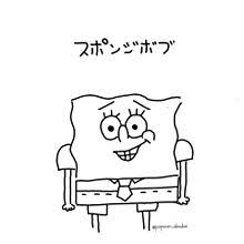 可愛い アイコン イラスト オシャレの画像179点2ページ目完全無料