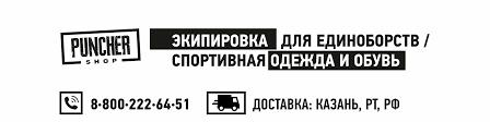 Магазин экипировки для единоборств Puncher shop | ВКонтакте