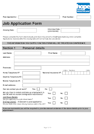 job application form template printable documents employment application form · view full size