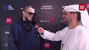 Interview with Umar Nurmagomedov - UFC ...