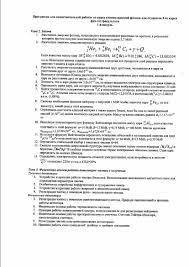 Библиотека ФизТех ☢ АЯФ модуль 1 задачи условия