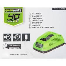 <b>Зарядное устройство Greenworks</b> G40C, 40В в Москве – купить ...