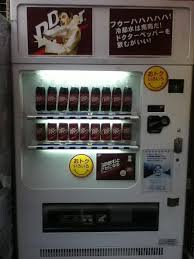 Dr Pepper Vending Machine Fascinating Went To Akihabara And Found A SteinsGate Dr Pepper Vending Machine