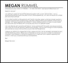 Cover Letter For Vet Receptionist Job Eursto Com
