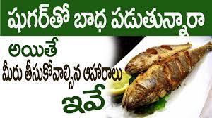 Diabetic Food Chart In Telugu 12 Natural Foods That Cure Diabetes Diabetes Telugu