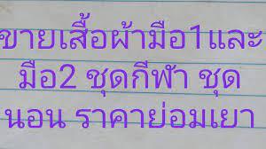 บริษัท ไทยเพรซิเดนท์ฟูดส์ มาม่า ระยอง - Rayong, Thailand - County