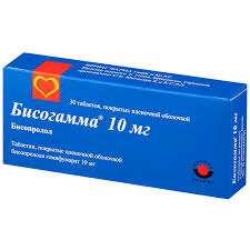 <b>Бисогамма</b> таб.п.п.о.<b>10мг</b> №30 - цена 183.00 руб., купить в ...