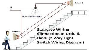 leviton decora 3 way switch wiring diagram chromatex leviton decora 3 way switch installation instructions leviton 3 way switch wiring diagram troubleshooting images free prepossessing decora
