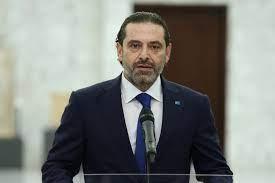 الخلافات مع عون تدفع الحريري إلى الاعتذار عن تشكيل الحكومة اللبنانية  