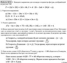 Домашние контрольные работы Задача Математика класс Зубарева  Ответ на Домашние контрольные работы Задача 3