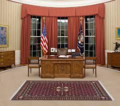 office rug. 1500x1320 Office Rug