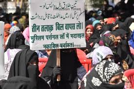 Image result for against triple talaq bill