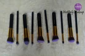 sigma brush set dupe
