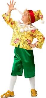 Детские <b>карнавальные костюмы JEANEES</b> - купить детский ...