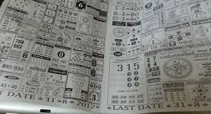 2016 Disawar Chart Chart Desawar Delhi Websavvy Me