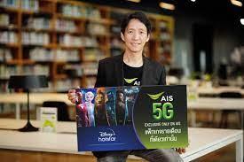 """AIS 5G"""" ได้รับแต่งตั้งให้เป็นผู้ให้บริการอย่างเป็นทางการจาก Disney+ Hotstar  สยามรัฐ"""