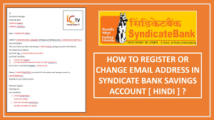 Syndicate Bank How To Register Or Change Email Id In Syndicate Bank Savings Account Hindi