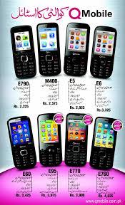 nokia phone 2014 price list. qmobile price in pakistan nokia phone 2014 list 0
