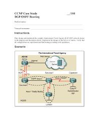 SECURING BGP Archives   rule    reader